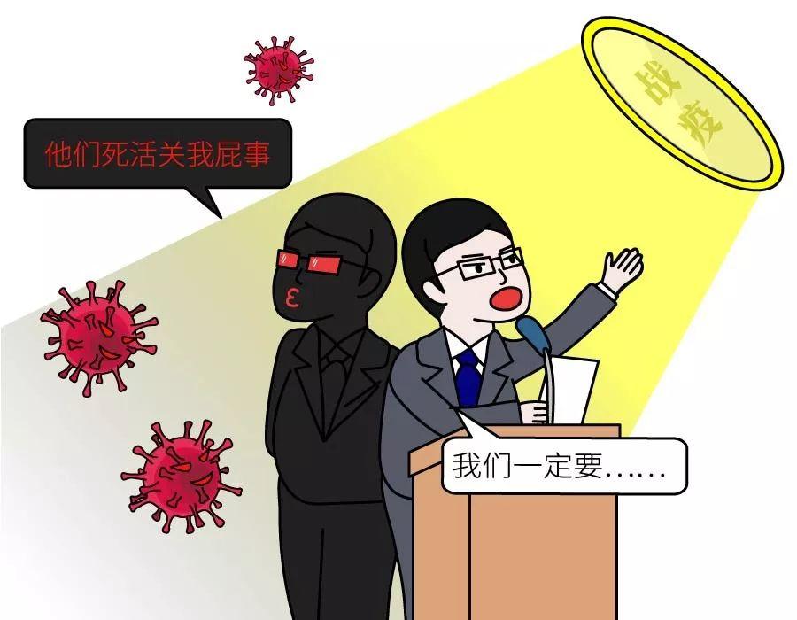 云北新删新冠肺炎确诊病例0例 乏计168例
