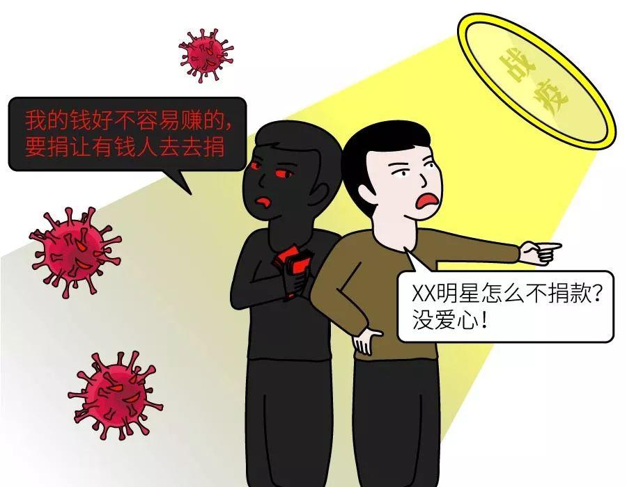 帮忙中国抗击新冠肺炎 国际专家组将于本周终到达