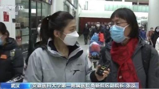 19支重癥醫療隊飛抵武漢 整建制接管部分重癥病區