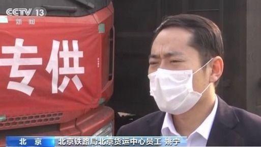 岚北京演唱会取消原因是什么?岚北京演唱会取消说了啥?