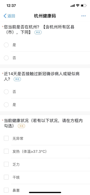 """释疑:新冠肺炎病愈者血浆可否成""""良药""""?"""