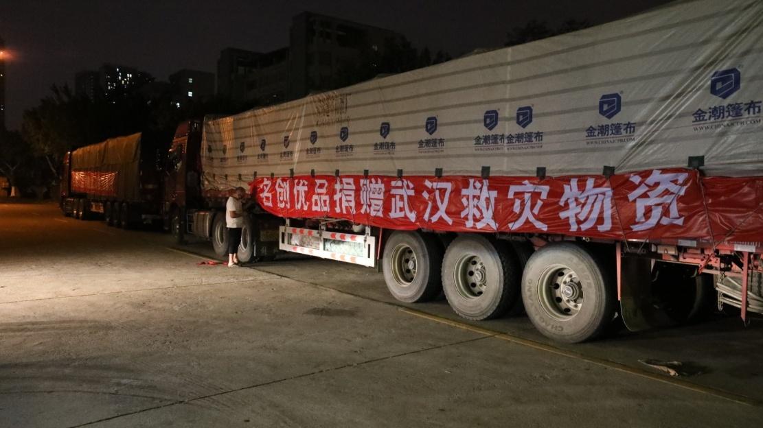 疫情防控 百度好将来等北京互联网企业举动敏捷