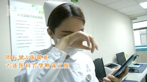 中文字幕大香视频蕉影院,jukd-907中文字幕,gccx中文字幕