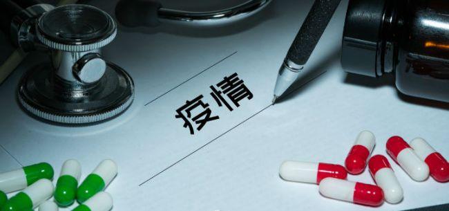 上海国资零碎齐力抗疫:市属国企两个月房钱开计加免约25亿