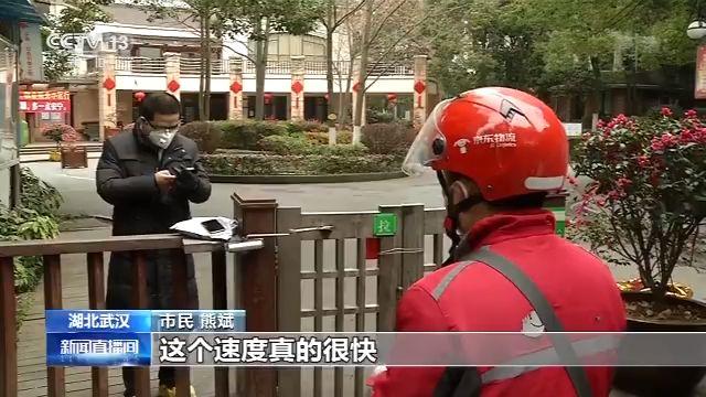 宁海资讯网