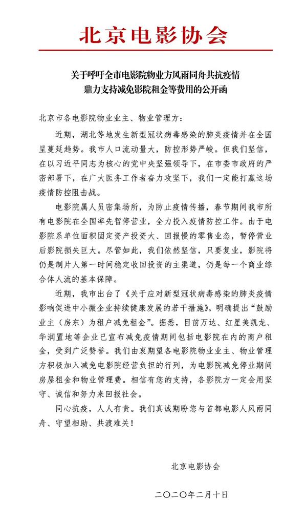 台湾花莲县左近发作5.1级阁下地动