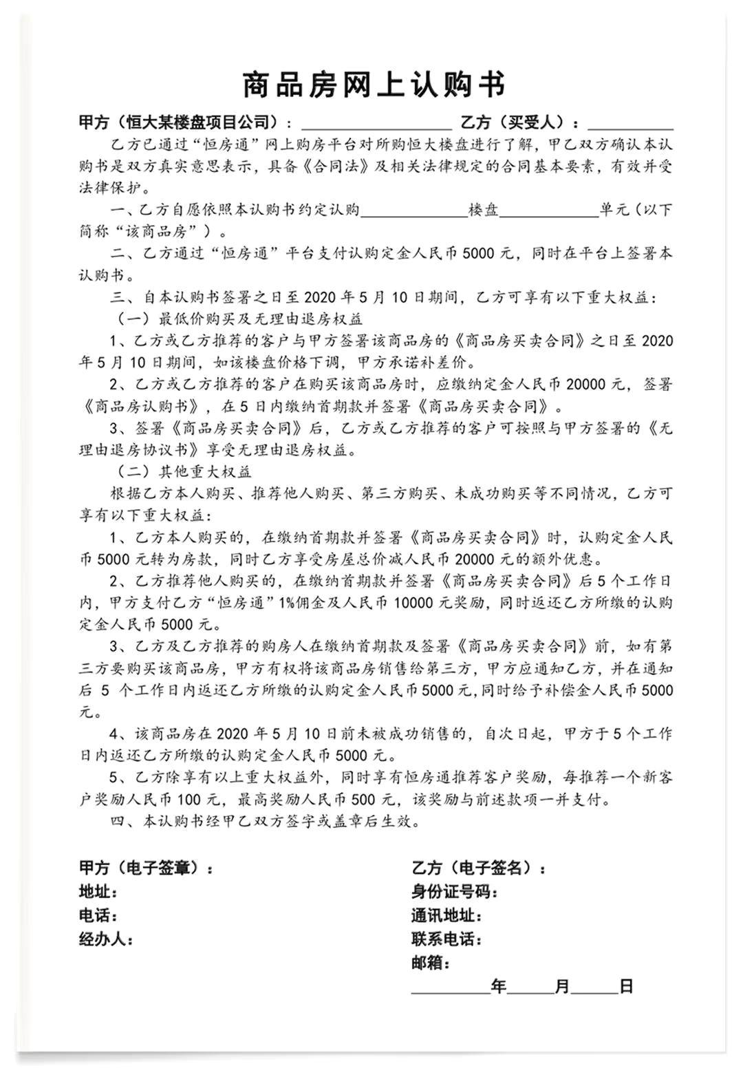 今日财经TOP10|商务部:中美如达成阶段协议应降关税