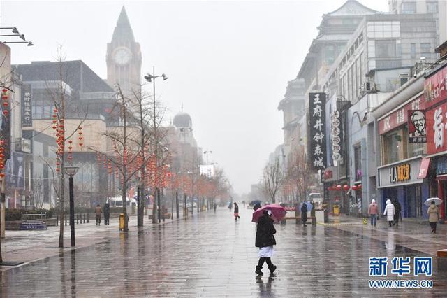 北京出现雨雪天气