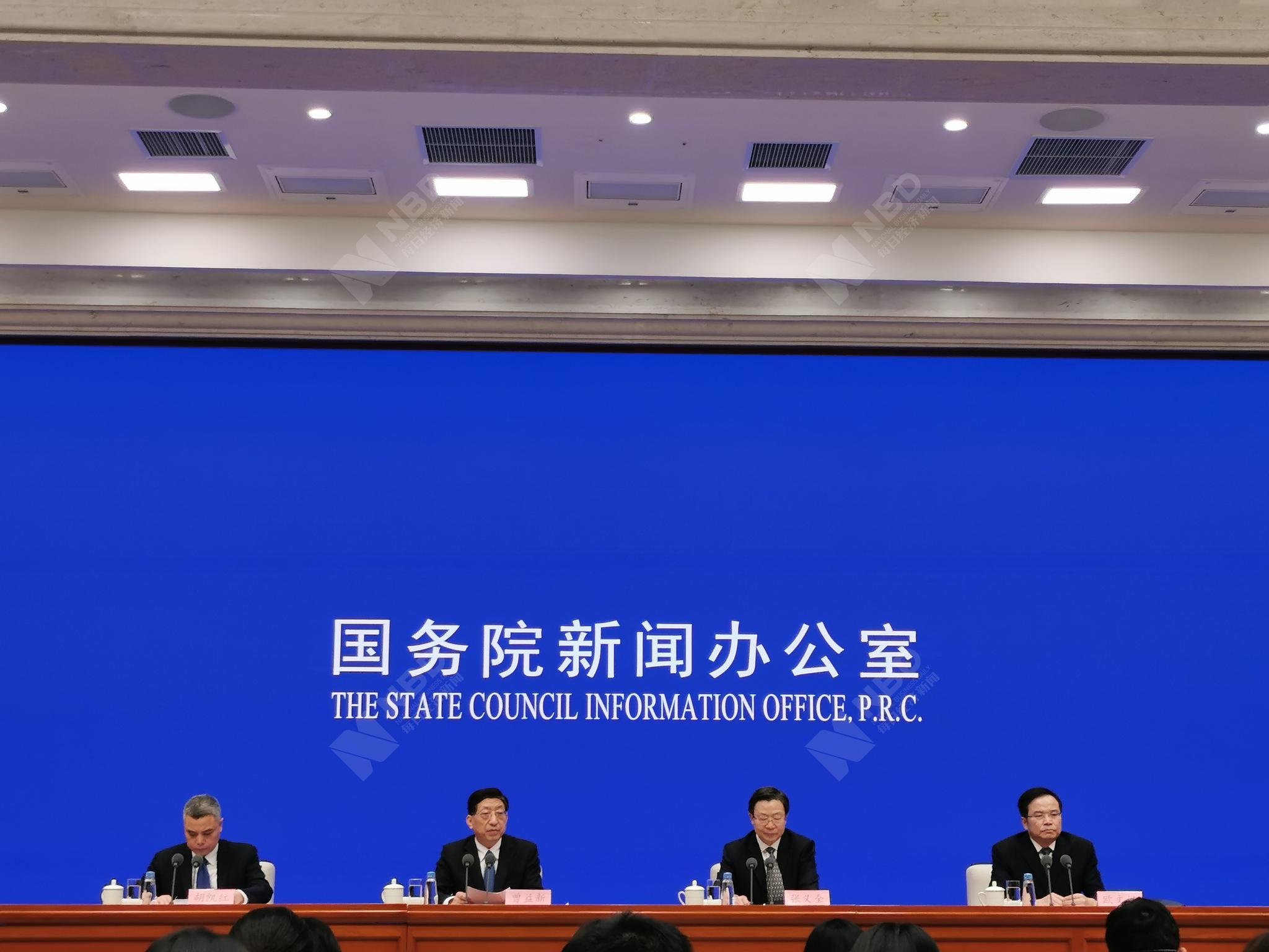 中国赛艇协会