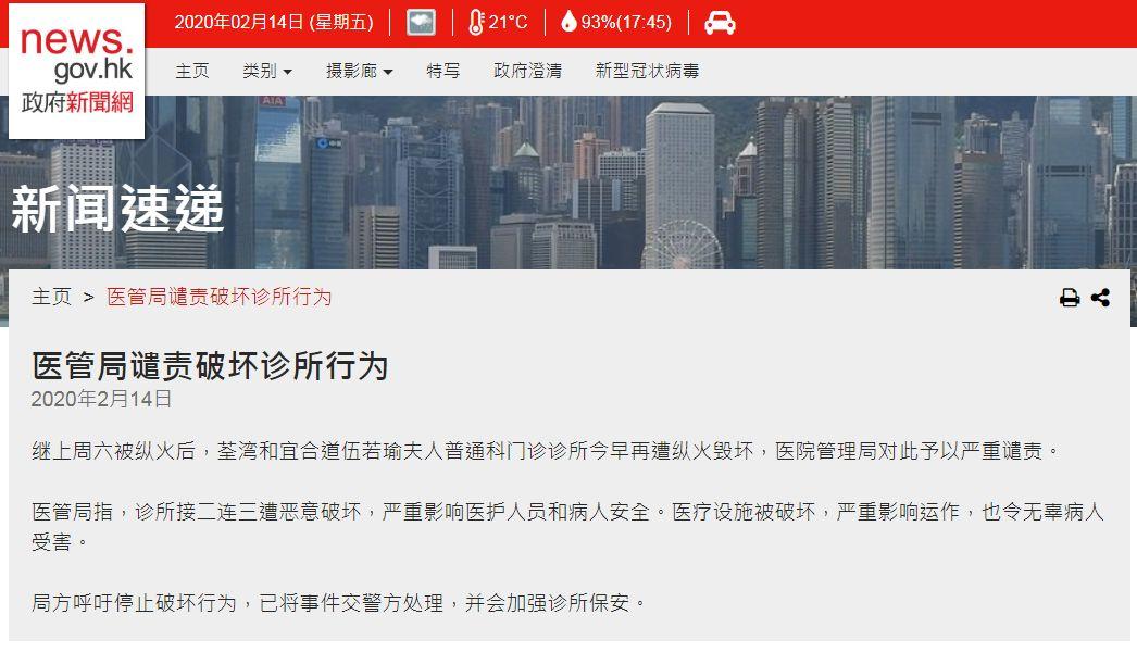 中国法律门户网