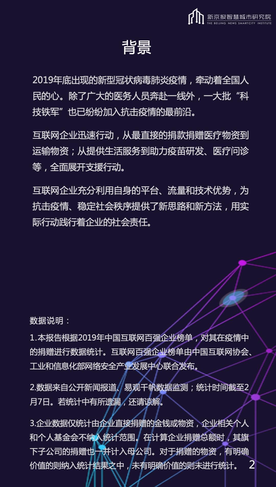 乌天鹅:周乌鸭、良品展子去自武汉 网友称:没有敢吃
