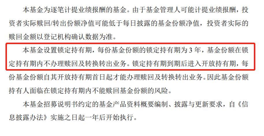 物业战疫|新乡悦效劳:仅武汉战常州项目存一般确诊
