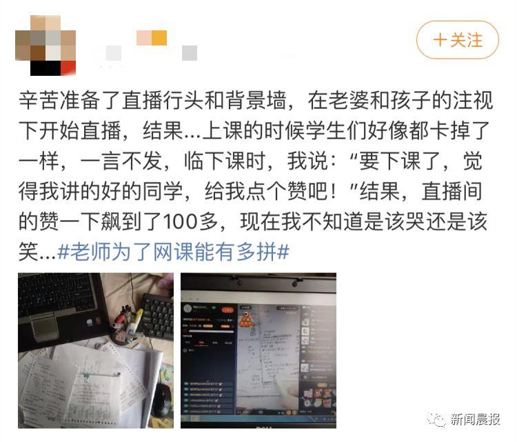 央视:疫情没有会挨治中国经济短跑节拍