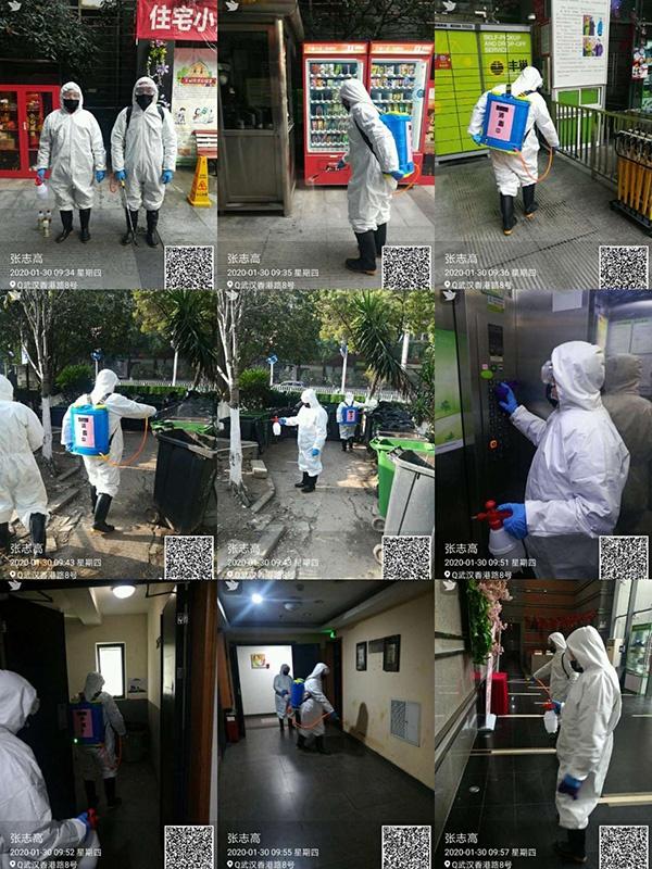香港路8号小区工作人员进行消毒。