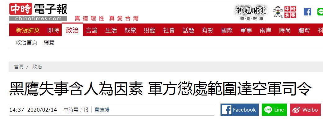 日本北海讲当局:新确诊1例新冠病毒肺炎病例