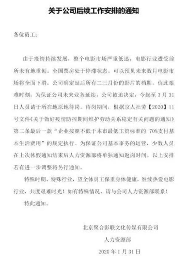 华为回应好司法部控告:无根据且没有公道 出于合作本果
