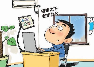 丁志杰:未来人民币走强取决于中国经济的高质量发展