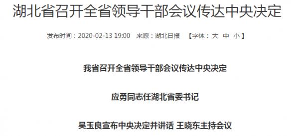 再盈20亿美圆后,孙公理末于服硬:减少范围,先做大事情