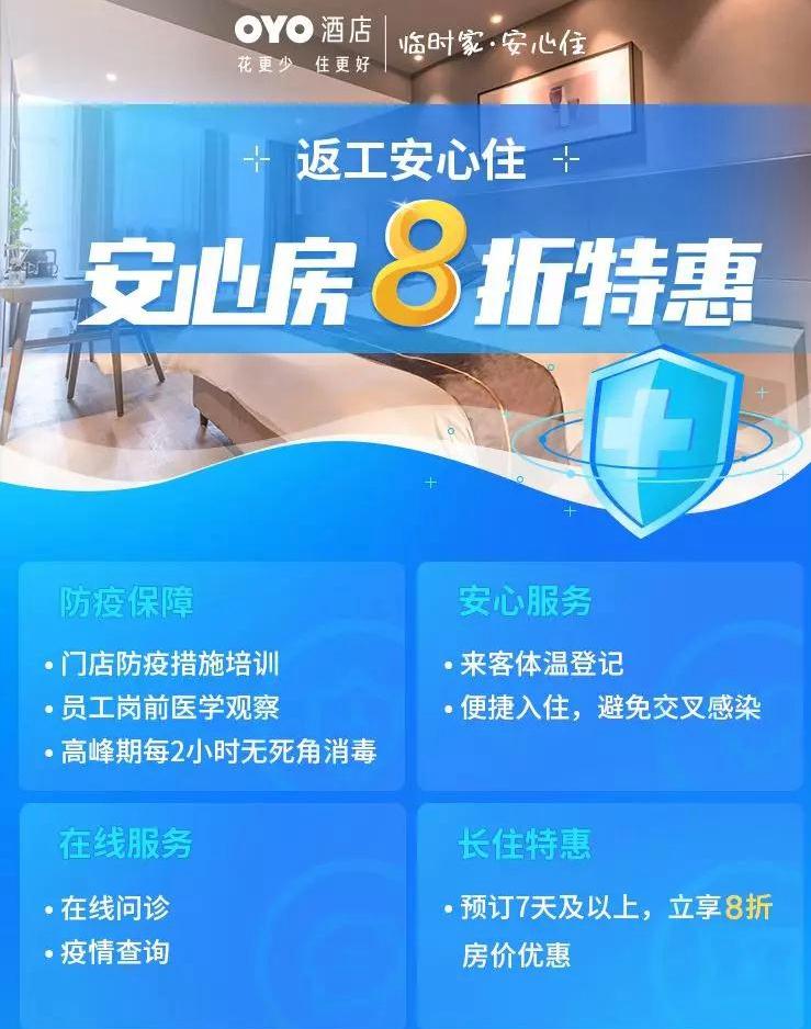 北京:全市中医药治疗率87%有效率92%