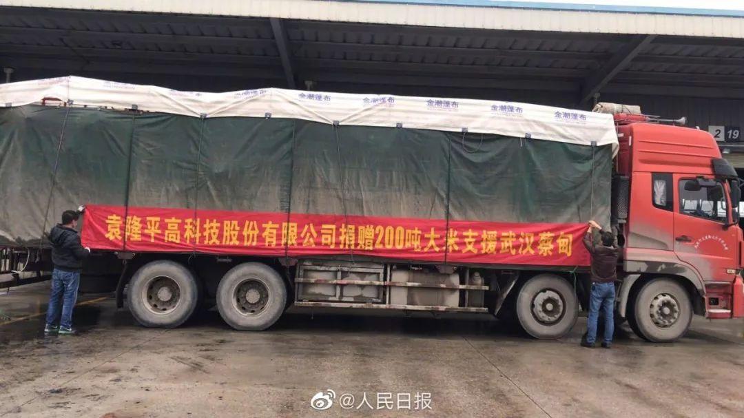 北京高校毕业生就业信息网