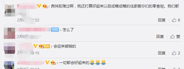 王孝紧:疫情对中国对中经济来往的影响