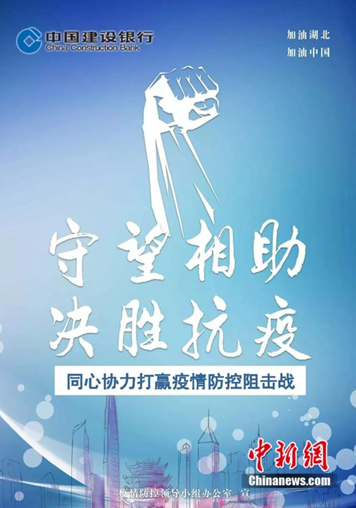 青海无新删新冠肺炎确诊病例 乏计确诊18例