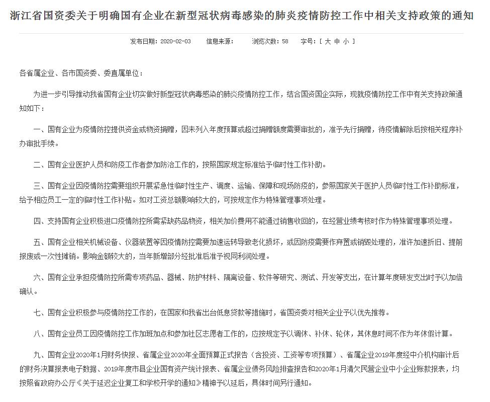 持续5个多月暴力笼罩香港经济十年首现全年倒退