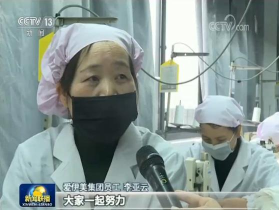 科技部:开端扫除新冠肺炎起源取已知家禽牲畜的干系