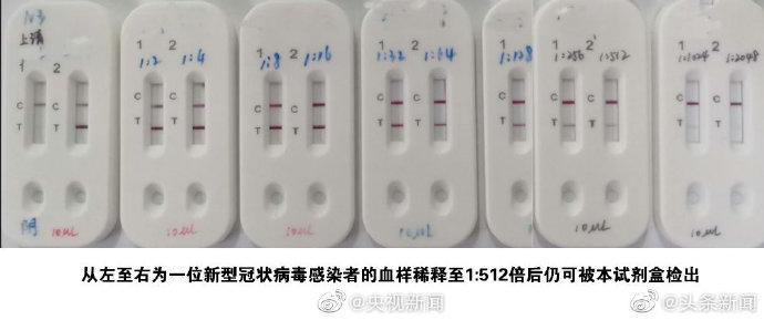 天津又有11例确诊患者病愈出院 乏计32例治愈