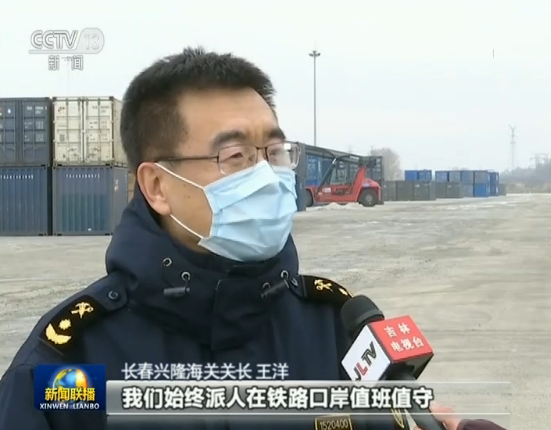 上开构造便支撑中国抗击新冠病毒肺炎疫情收声明