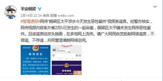 从百济神州的临床结果说起:中国药企出海的困局