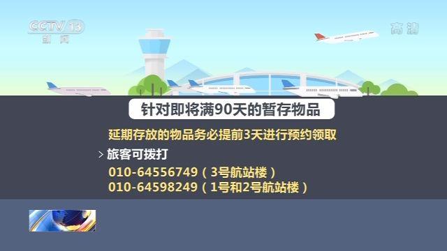 浦收银止上海分止降天尾单科技履约贷无借本绝贷营业