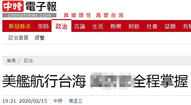 李总理赴北京西站调查有序错峰返程战新冠肺炎疫情防控