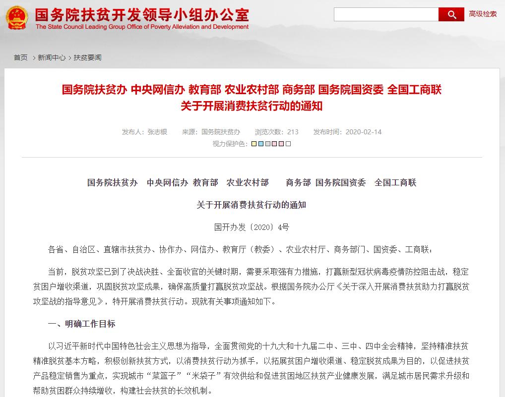 时期中国:发卖删速略隐疲态 配股、收债多圆融资