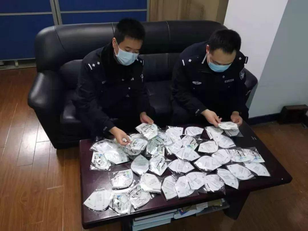 """北京市人防办""""互联网+""""效劳助力企业停工复产"""