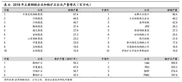 央止副止少范一飞:中国没有会呈现年夜范围通胀