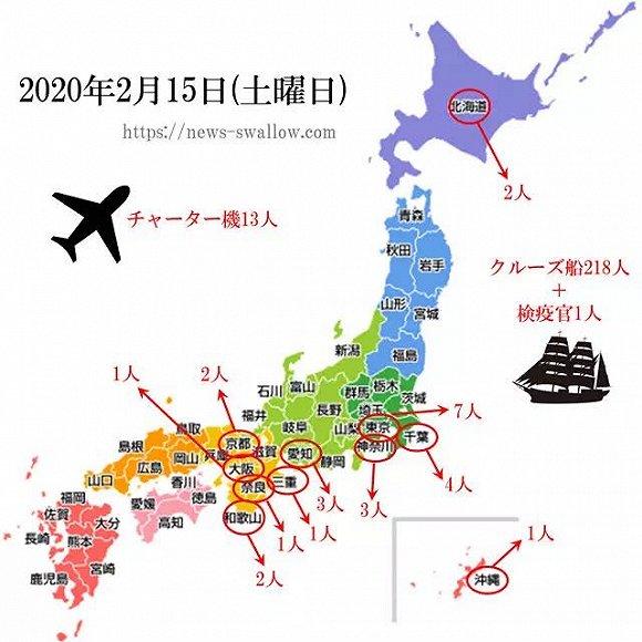 天下卫死构造专家:担忧日本新冠病毒疫情舒展