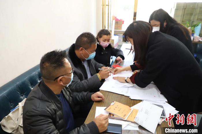 西藏金融机构积极服务抗疫企业