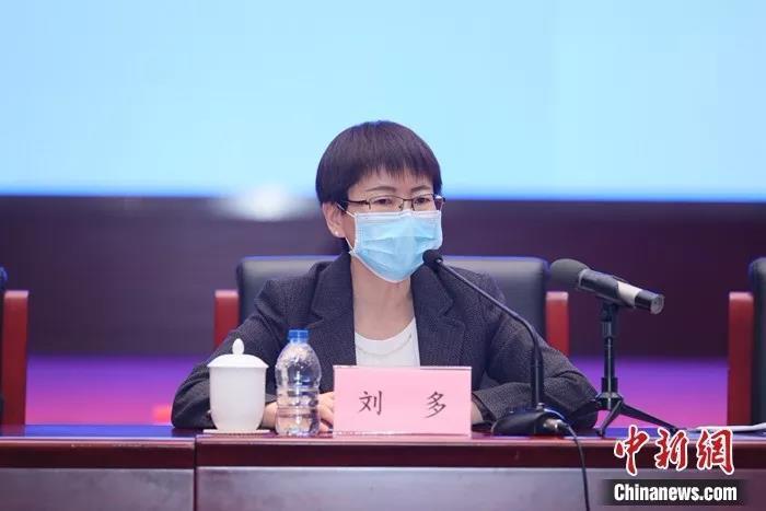 中国信息通信研究院院长刘多。图片来源:工信部