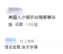 中国邮电器材