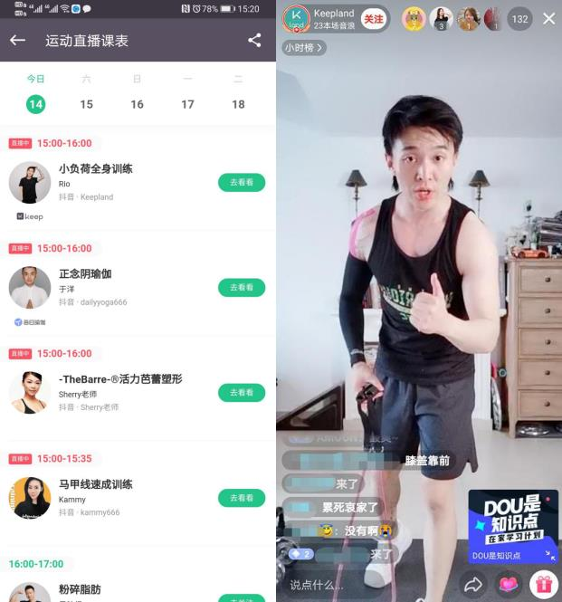 """基金、券商掀起""""自购潮"""" 用举动力挺A股"""