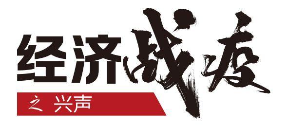 重庆新删5例新冠肺炎确诊病例 乏计537例