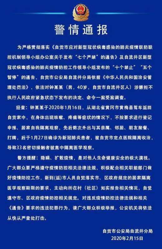 江西一豫章师院附属中学校服2300元:家委会别不担责