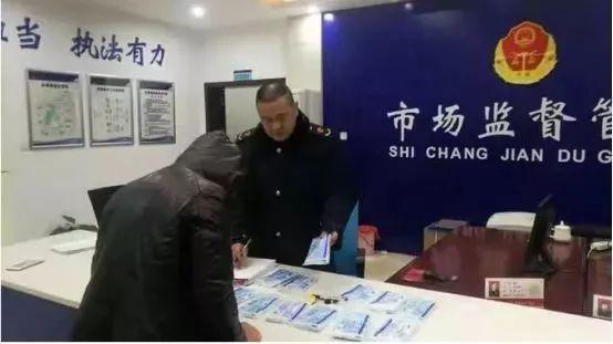 苦肃省启用班线客车、出租车搭客真名搭车码
