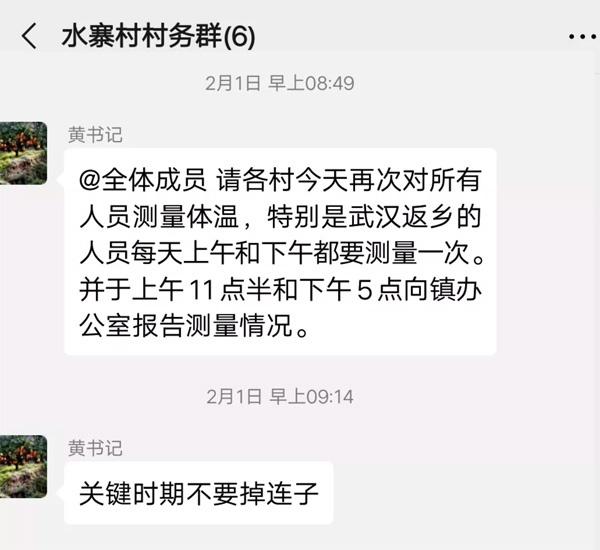 青岛海牛不忘公益 将援助甘肃及西藏三地 3年援助总额2000万