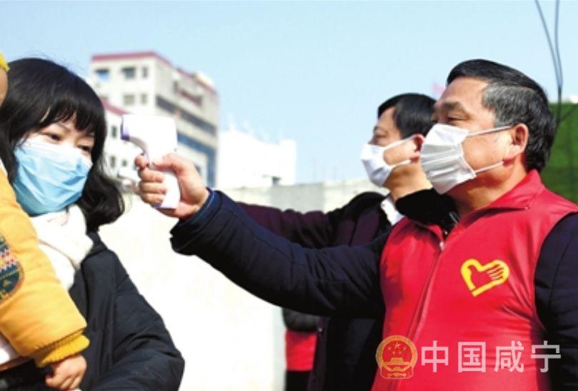 图片来源:咸宁市人民政府官网