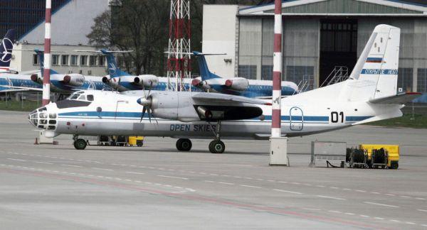 原料图片:俄方安-30B不都雅察飞机。(俄国防部官网)
