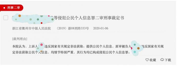 """腾格里沙漠现污染澎湃:别拿""""历史遗留问题""""搪塞"""