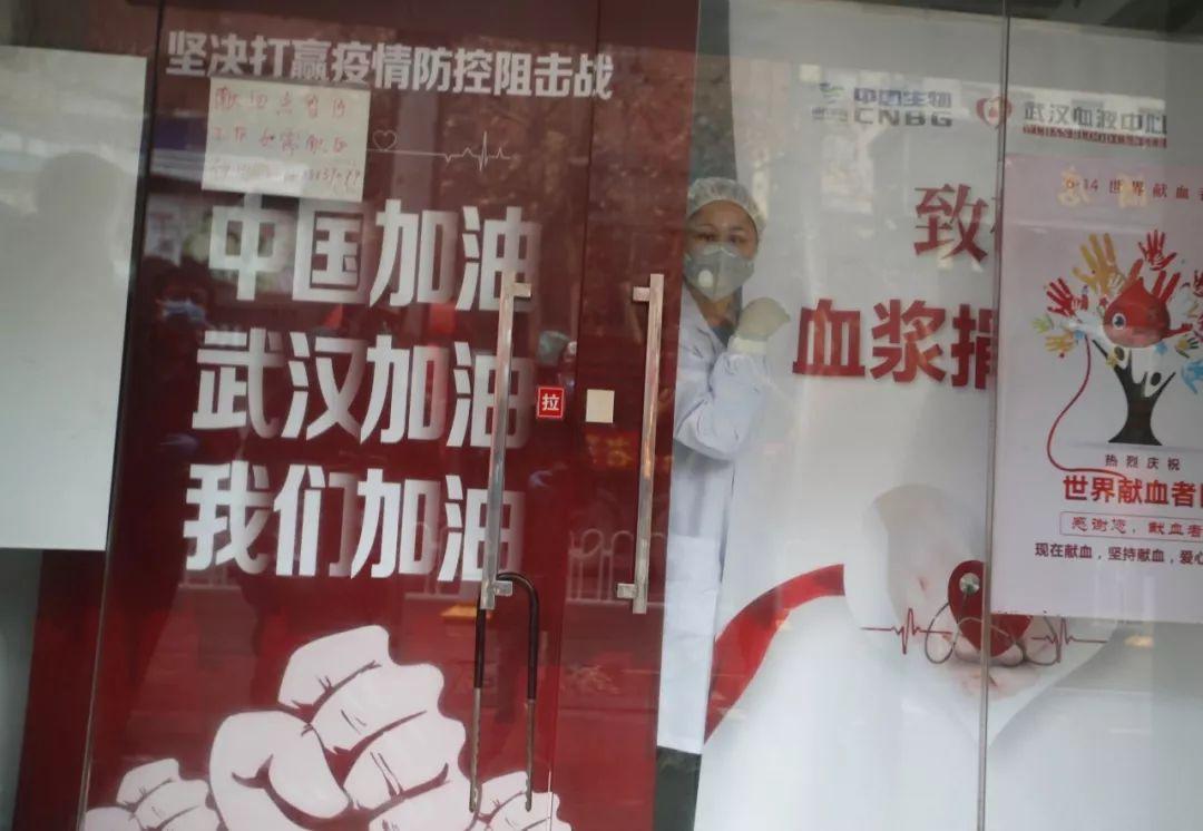 武汉一献血点 图片来源:每经记者 张建 摄