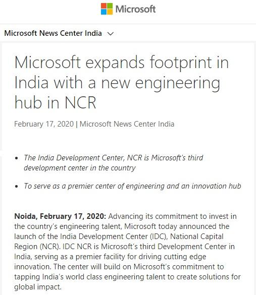 微軟將在印度建立新的工程中心 IDC NCR還將安置Mixer團隊
